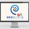 Tsuji Hearing Aid Centre