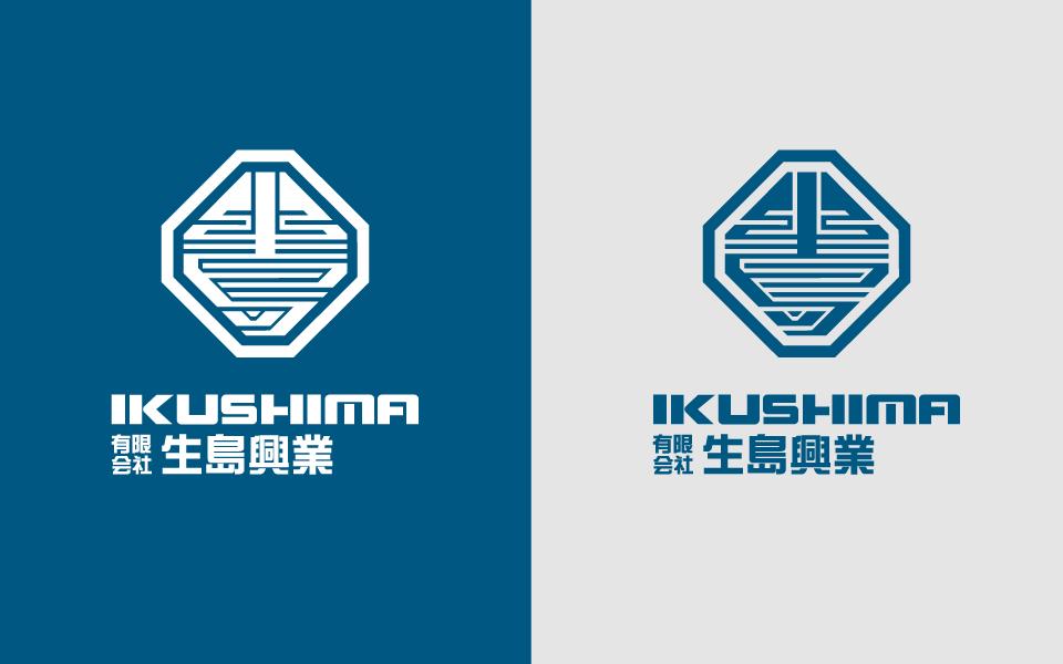 ikushima_01