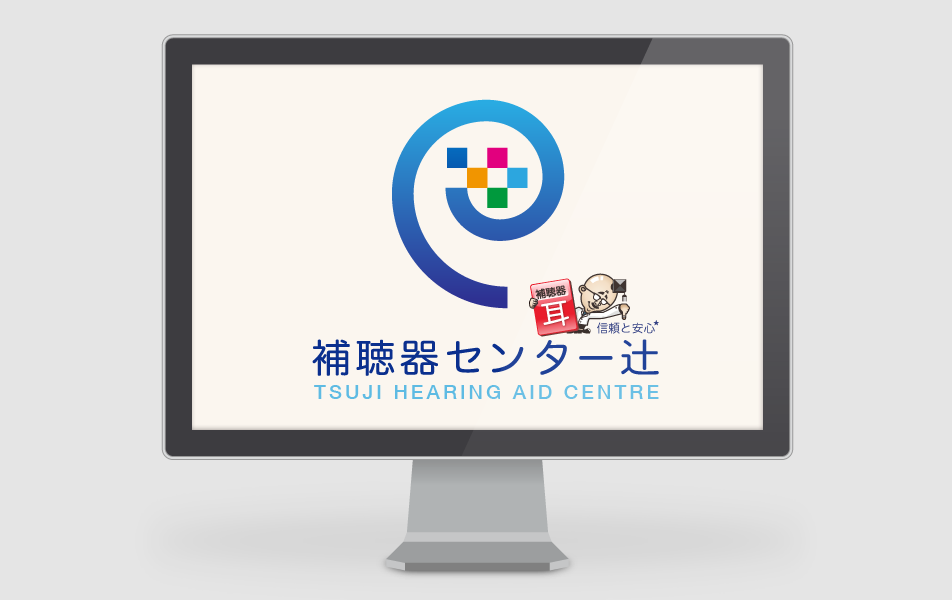 tsuji01